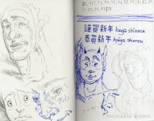 sketch008